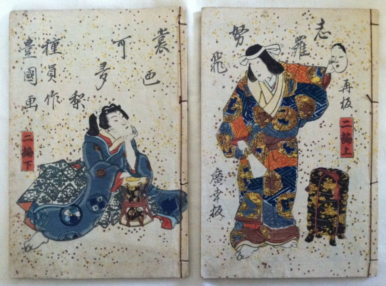 Japanese children s book two rice paper story books wood block