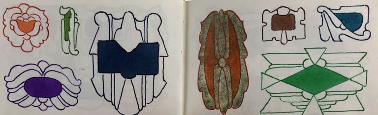 [Waller, Pickford- A Watercolor Sketch Book Completely Drawn with Art Nouveau and Interpretive Design in Many Colors] Sketchbook of Art. Pickford Waller.
